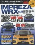 スバル・インプレッサ/WRX 車種別チューニング&ドレスアップ徹底ガイドシリーズ vol.199 No.11