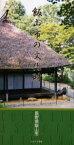 飯山市の文化財