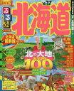 るるぶ北海道 '16〜'17