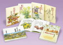 花の詩画集 6巻セット