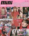 オルチャンSTYLE 最高かわいい!韓国発ファッションスナップ463