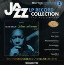 ジャズ・LP・レコードコレクシ 2 全国
