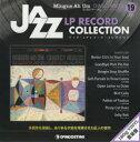 ジャズ・LPレコード・コレク 19 全国