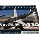 【ネコポス不可】CROSSWING/クロスウイング STARFLYER AIRBUS A320-200 JA24MC 1/500スケール SFJ5003【A】【キャンセル・返品不可】