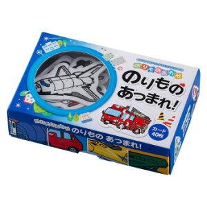 【100円OFFクーポン&Pt5倍!8/5 0:00〜23:59まで】【