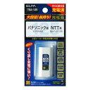 【ネコポス対応】ELPA(エルパ) 大容量長持ち充電池 TSA-125 1833000[M便 1/1]【A】【キャンセル・返品不可】