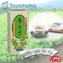 トヨタマ DNJ 桑の葉茶 ハードボックス 90g(3g×30袋) 01096201