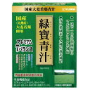 ユーワ 九州産大麦若葉使用 緑寶青汁 150g(3g×50包) 2865