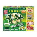 大麦若葉の青汁100% 150g(3g×50包) 2260