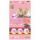 ハイペット ミニペット用ほ〜っと気分スリムブラウン (小動物用ヒーター)