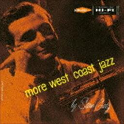 スタン・ゲッツ(ts)/モア・ウェスト・コースト・ジャズ(限定盤/SHM-CD)(CD)