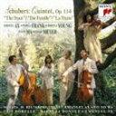 ヨーヨー・マ(vc)/シューベルト ピアノ五重奏曲 ます/アルペジオーネ・ソナタ(CD)
