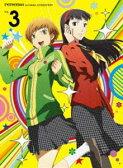 ペルソナ4 ザ・ゴールデン 3(完全生産限定版)(Blu-ray)