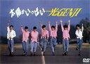 光GENJI/太陽がいっぱい(DVD) ◆20%OFF!