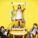 いきものがかり/気まぐれロマンティック(CD)