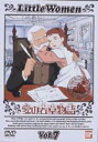 愛の若草物語 7(DVD) ◆