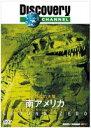 ディスカバリーチャンネル 恐竜の大陸 南アメリカ(DVD)
