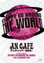 アンティック-珈琲店-/LIVE CAFE・TOUR '08 NYAPPY GO AROUND THE WORLD(DVD) ◆20%OFF!