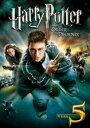 ハリー・ポッターと不死鳥の騎士団(DVD)