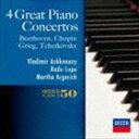 アシュケナージ ルプー、アルゲリッチ(p/p/p) / 4大ピアノ協奏曲集(SHM-CD) [CD]