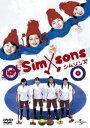 シムソンズ(DVD) ◆20%OFF!