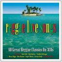 輸入盤 VARIOUS / REGGAE LOVE SONGS [3CD]