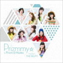 Prizmmy☆&プリズム☆メイツ / Prizmmy☆ THE BEST (特装盤/2CD+DVD) CD