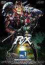 仮面ライダー BLACK RX VOL.1 [DVD]