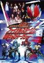 仮面ライダー 電王 ファイナルステージ&番組キャストトークショー(DVD) ◆20%OFF!