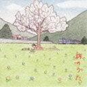 (オリジナル・サウンドトラック) NHK 列島縦断 鉄道乗りつくしの旅〜JR20000Km全線走破 サウンドトラック 旅のうた(CD)