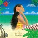 テレサ・ブライト/ハワイナワ(CD)