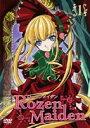 ローゼンメイデン 1(DVD) ◆20%OFF!