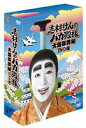 志村けんのバカ殿様 大盤振舞編 DVD箱(DVD)