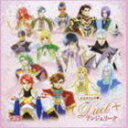 CD, DVD, Instruments - (ゲーム・ミュージック) ネオロマンス Duet+ アンジェリーク(CD)