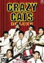 クレージーキャッツデラックス(DVD)