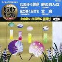 テイチクDVDカラオケ 超厳選 カラオケサークル ベスト4(61) [DVD]