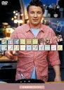 エントリーで全品ポイント5?14倍!3月2日am9時59分迄 ジェイミーのラブリー・ダイニング Season2 多国籍料理のもてなし(DVD) ◆20%OFF!