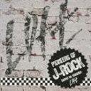 《送料無料》(オムニバス) PIONEERS OF J-ROCK〜based on shinjuku LOFT〜(CD)
