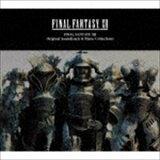 《》(游戏?音乐)FINAL FANTASY XII Original Soundtrack & Piano Collections(完全生产限量版)(CD)[《》(ゲーム?ミュージック) FINAL FANTASY XII Original Soundtrack & Piano Collections(完全生産