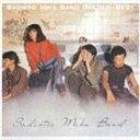 サディスティック・ミカ・バンド/サディスティック・ミカ・バンド ゴールデン☆ベスト ※再発売(CD)
