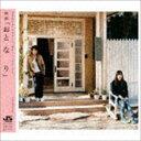 安川午朗(音楽)/おと な り original soundtrack(CD)