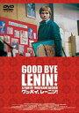 グッバイ、レーニン!(DVD) ◆20%OFF!
