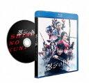 忍びの国 通常版Blu-ray(Blu-ray)