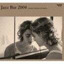 (オムニバス) 寺島靖国プレゼンツ JAZZ BAR 2004 [CD]
