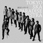 東京スカパラダイスオーケストラ/流星とバラード(CD)