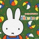 《送料無料》わくわくドキドキ! 55えいごソング(CD)