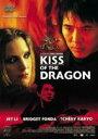 キス・オブ・ザ・ドラゴン(DVD) ◆20%OFF!