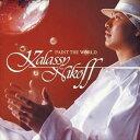 CD - Kalassy Nikoff / PAINT THE WORLD [CD]