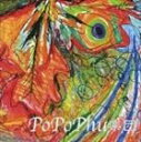 Pop JAPANizu - PoPoPhu楽団/PoPoPhu楽団(CD)