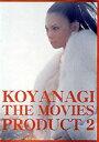 小柳ゆき/KOYANAGI THE MOVIES PRODUCT 2(DVD)